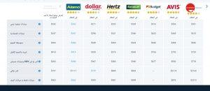 ايجار سيارات ميونخ sixt شركة sixt لتأجير السيارات ميونخ ايجار سيارات sixt مصر شركة sixt لتأجير السيارات مصر رقم شركة sixt بالرياض تأجير سيارات تأمين شركة sixt شركة sixt لتأجير السيارات المانيا